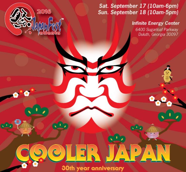 Japanfest2016